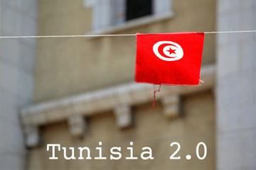 np_tunisia.jpg