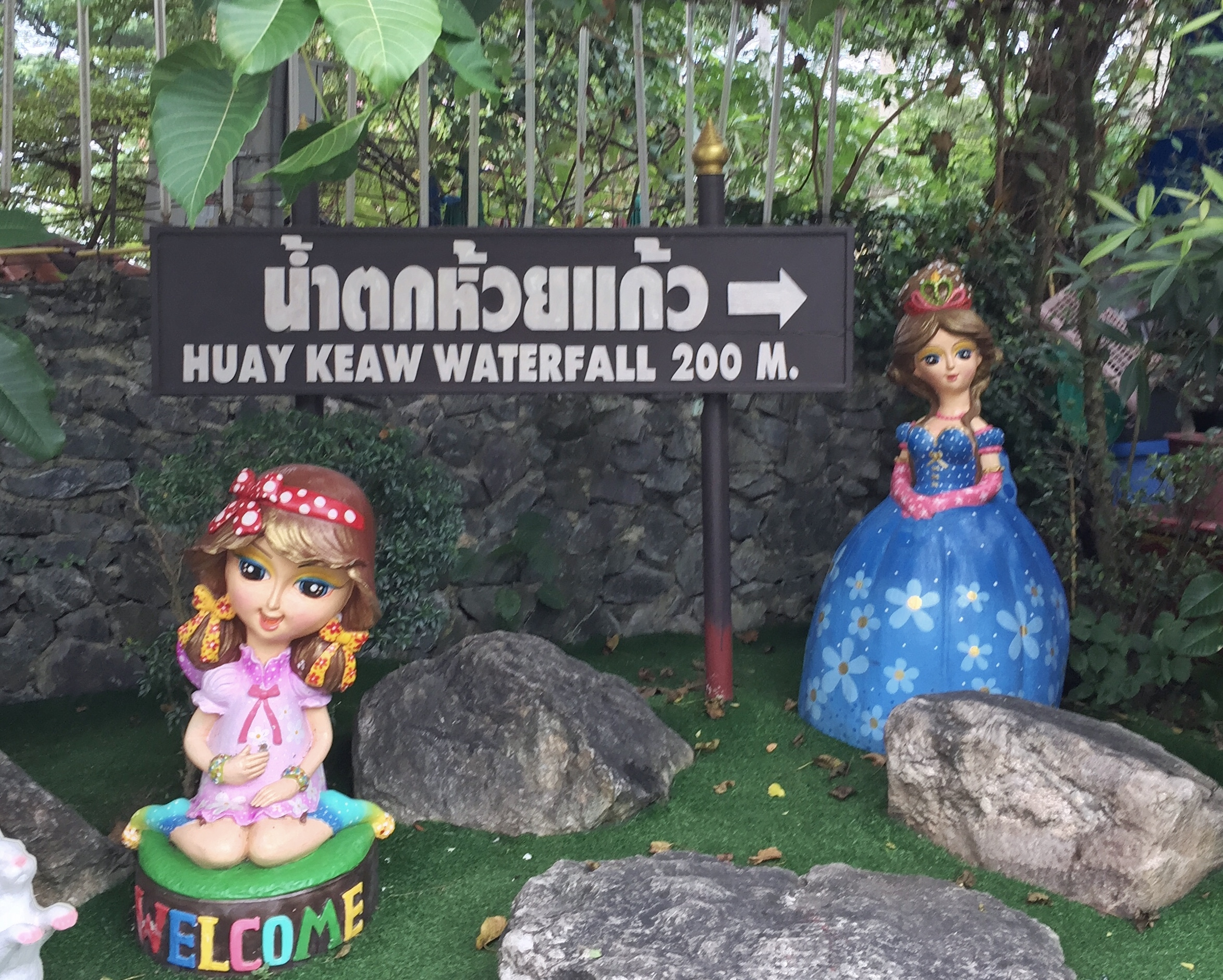 Huay Kaew Waterfall Entrance in Chiang Mai, Thailand. Only a 2 minute walk!