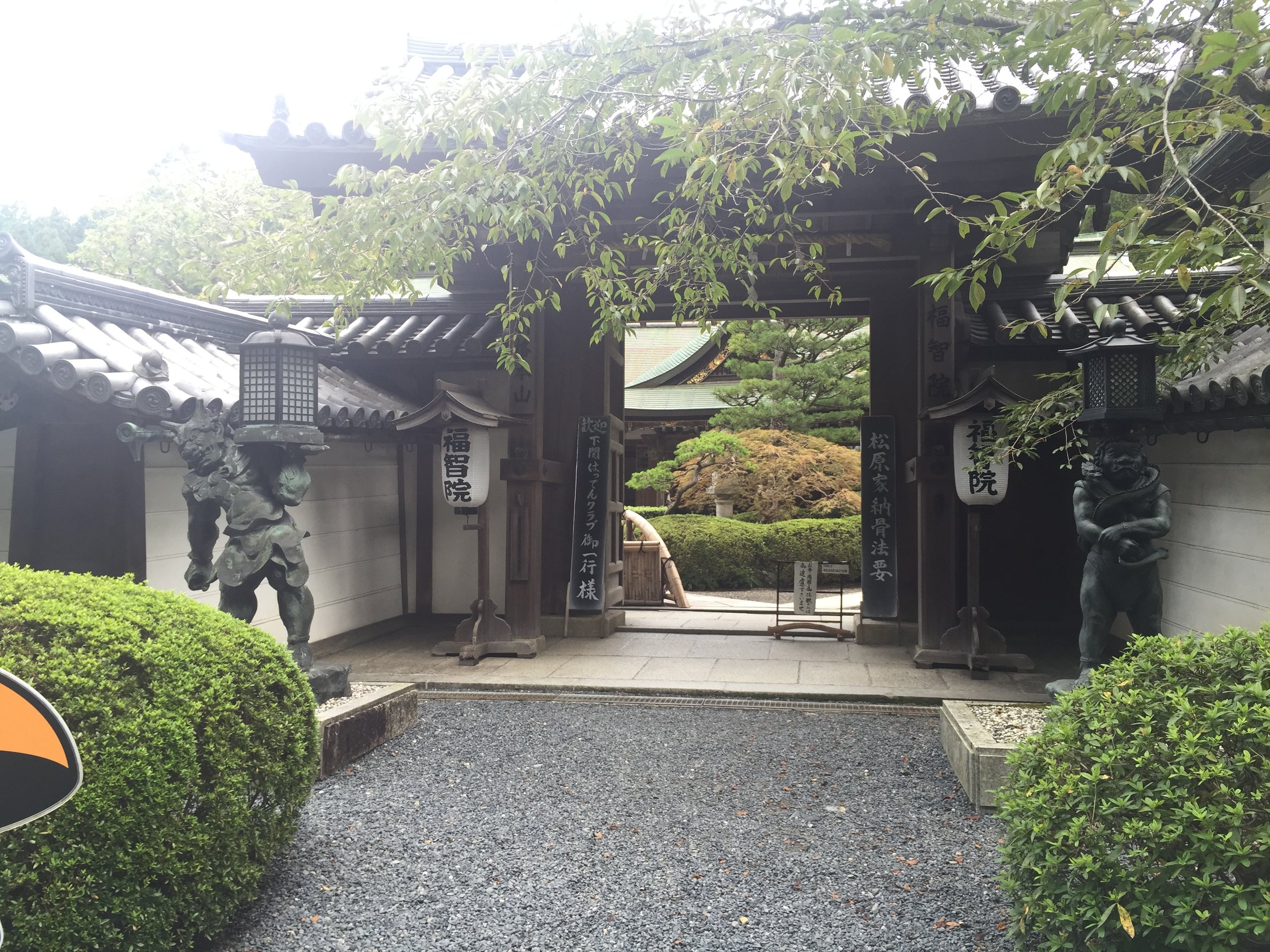 Koyasan guesthouse with vegan and vegetarian, plant-based restaurant