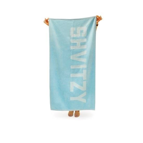 "There's nothing inherently Jewish about a beach towel, but sitting on one anywhere presents an opportunity to appreciate the incredible world around you. So we've given you, not just a ""cheeky"" place to put your tuchus, but a blessing that works for everything from hearing thunder to seeing the sunrise to viewing the ocean."