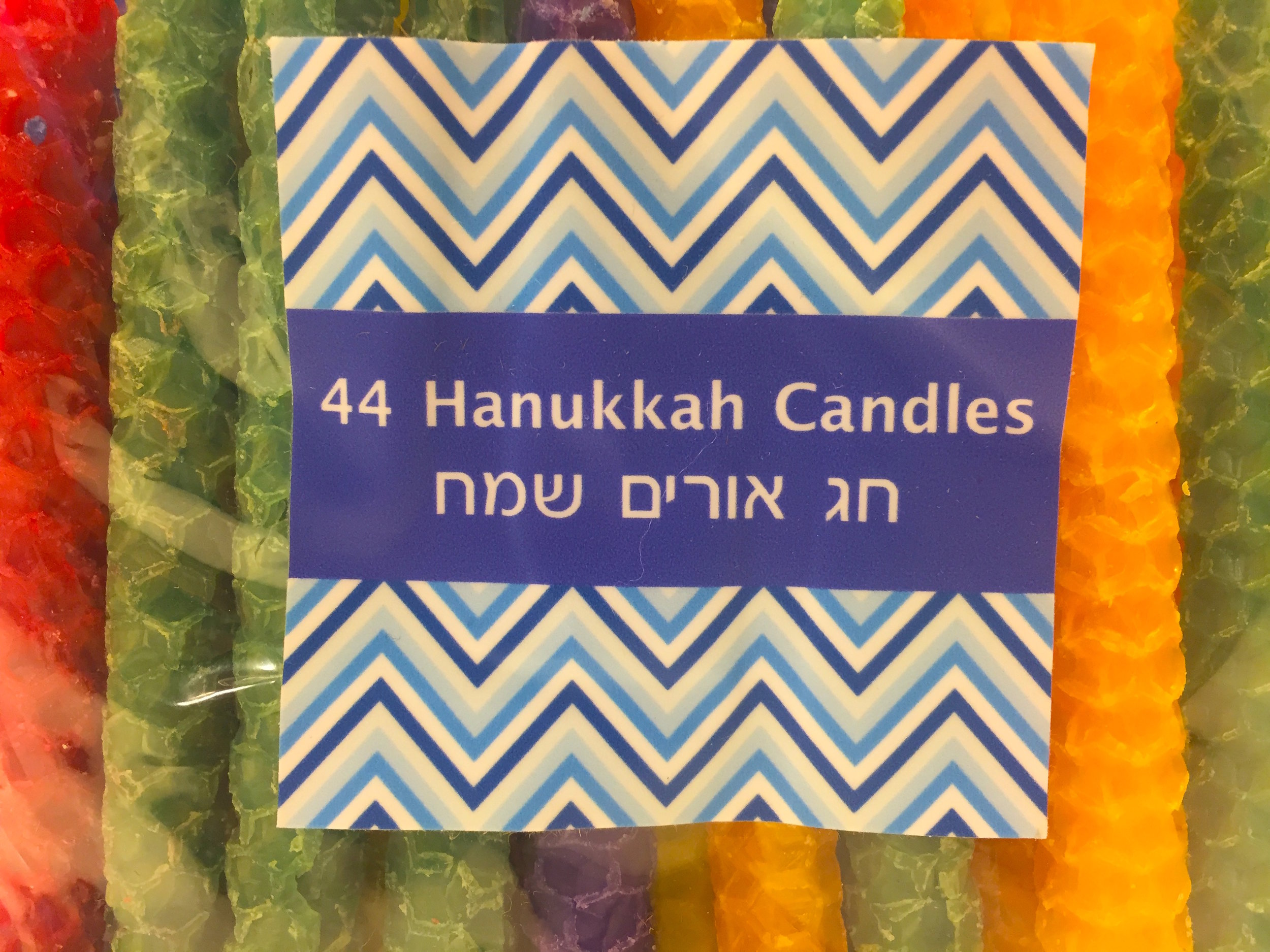These candles come from our friends at The Celebration Company in Houston, which gives meaningful employment to developmentally disabled adults. Hard to go wrong when you can do two good deeds with one holy act.