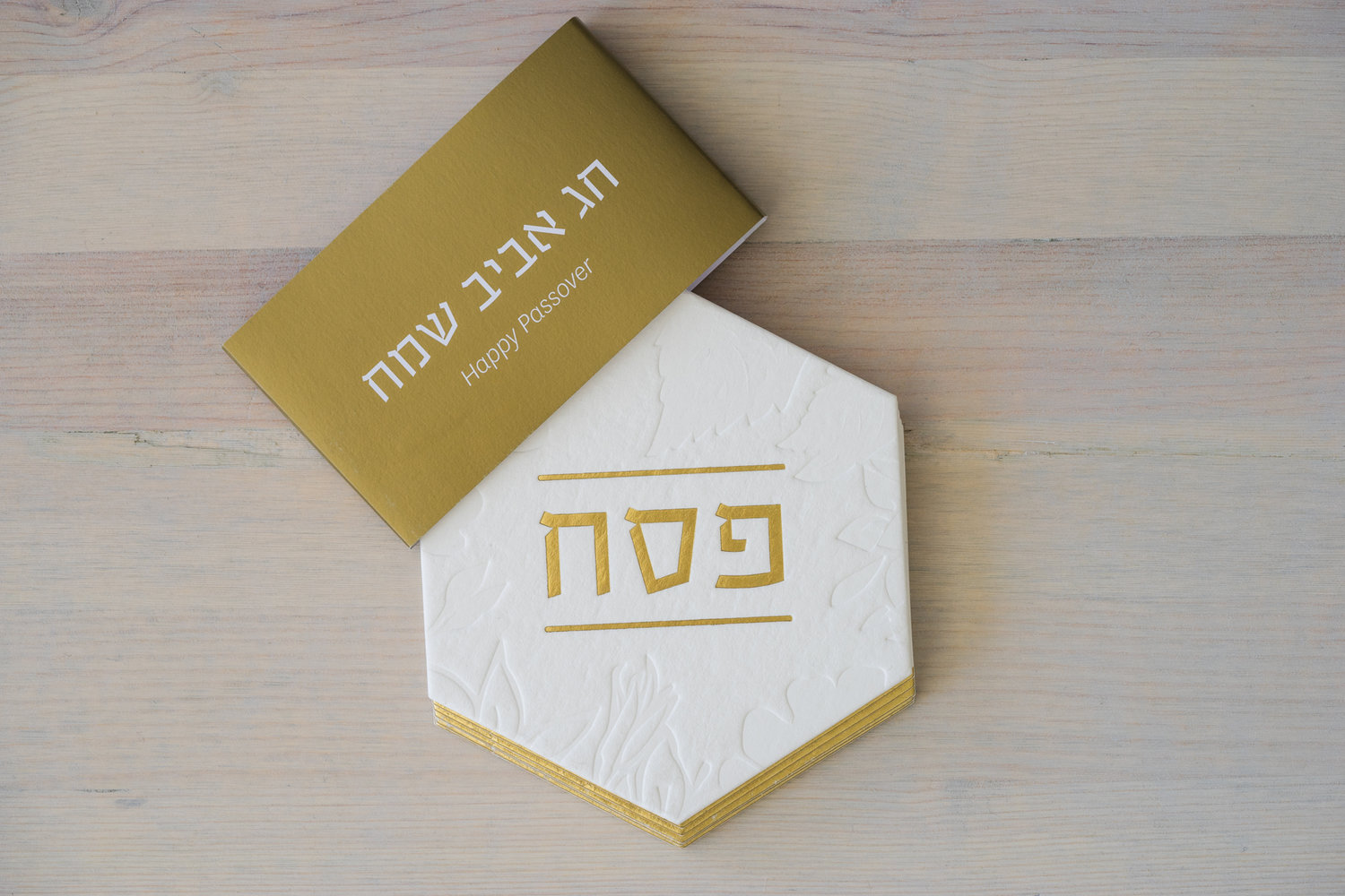 The problem with most seder plates is that they're heavy. Or expensive. Or heavy and expensive. With this gorgeous take created by artist Chen Blume, you can turn any tabletop, cutting board, or iPad into your seder plate this Passover.