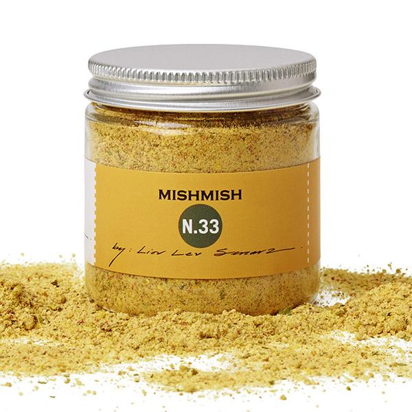 Although Lior Lev Sercarz rarely adds sugar to his spices, here he uses crystallized honey for sweetness, along with saffron for color and lemon for a tart element. Sounds like Rosh Hashanah tous. Add it to yogurt for breakfast, sprinkle it over fresh fruit, or use it to rim a margarita glass.