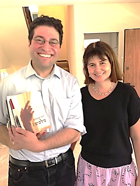 Judaism Unbound Co-host Dan Libenson with Yochi Brandes, Author of  The Secret Book of Kings