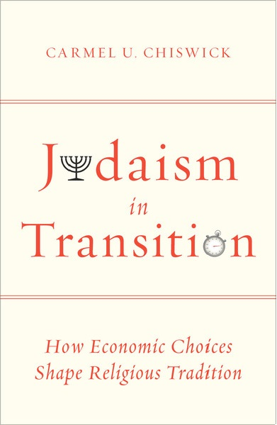 Judaism In Transition.jpg