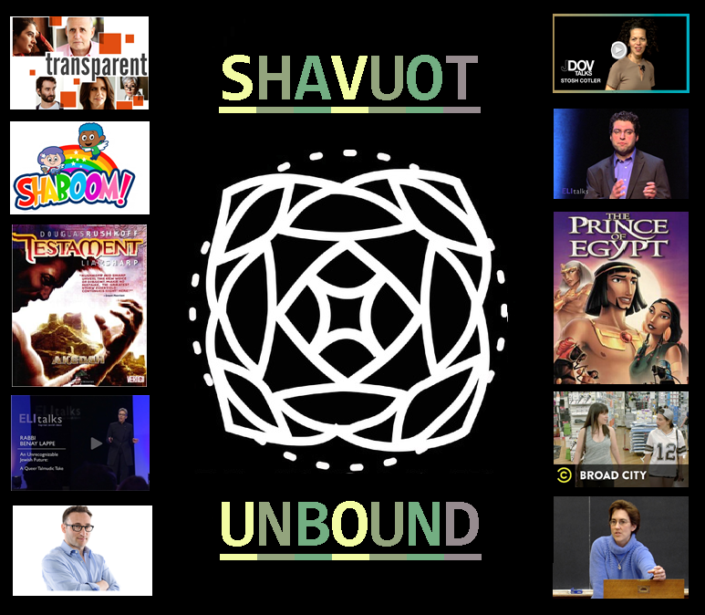 "Dive into Shavuot Unbound,  Judaism Unbound's all-digital Shavuot experience, at  www.judaismunbound.com/shavuot-unbound ! With ""tracks"" ranging from one-hour to twelve-hours in length, on a wide diversity of topics, you'll have plenty of material to fill as much of your night as you'd like!"