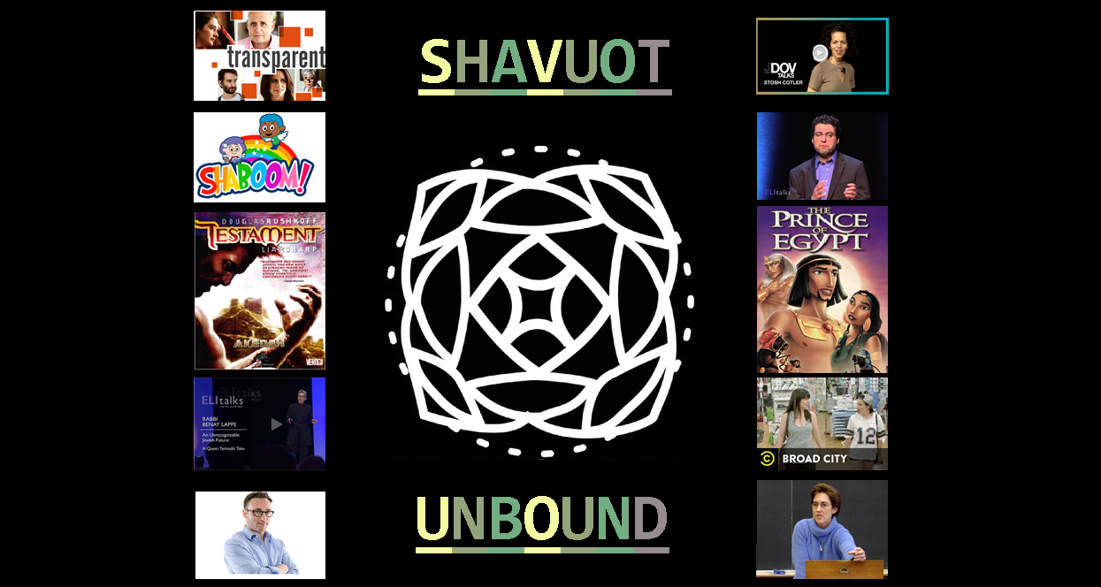 Explore Shavuot's ritual of all-night study in a contemporary and entirely digital way with Shavuot Unbound!