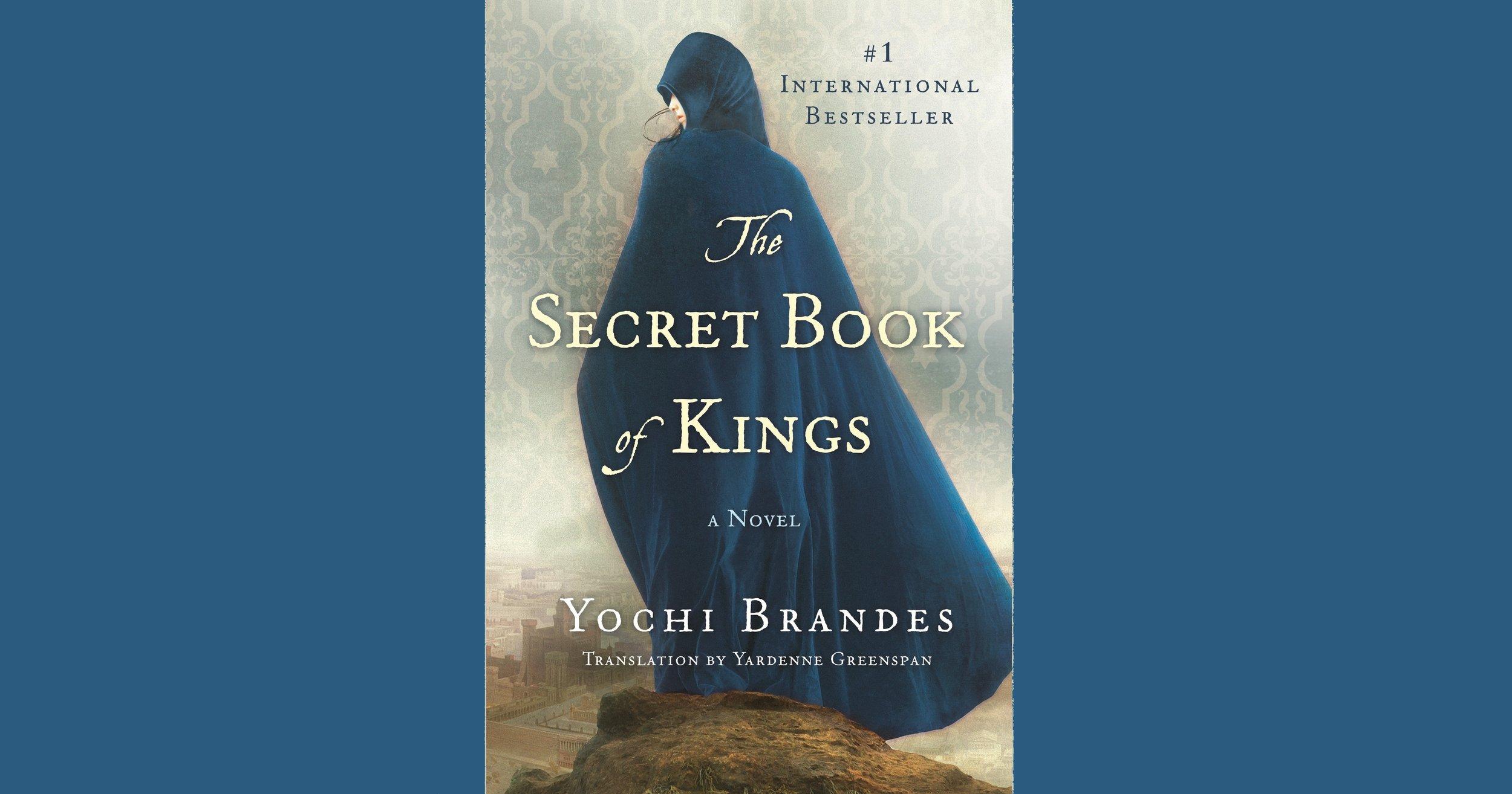 """Episode 28: The Secret Book of Kings - Dan and Lex (Dan as """"guest"""")"""