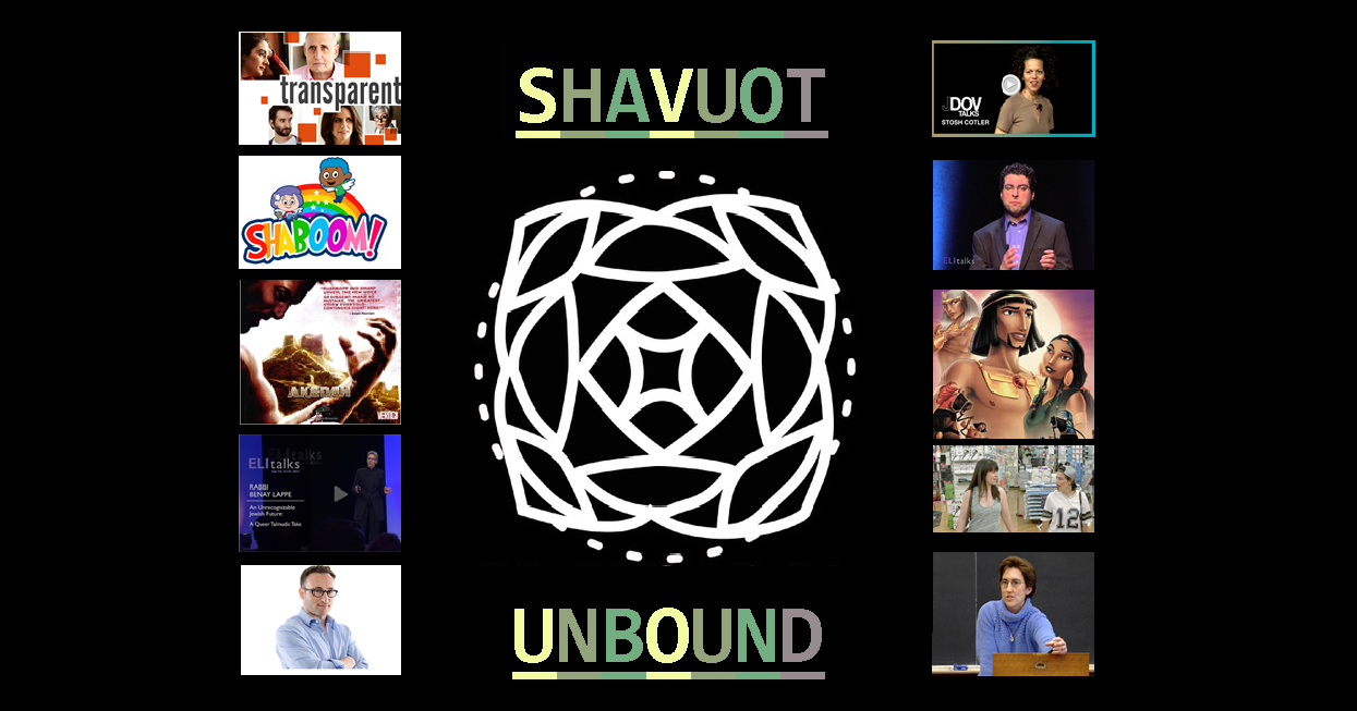 Shavuot II: The Future of Shavuot