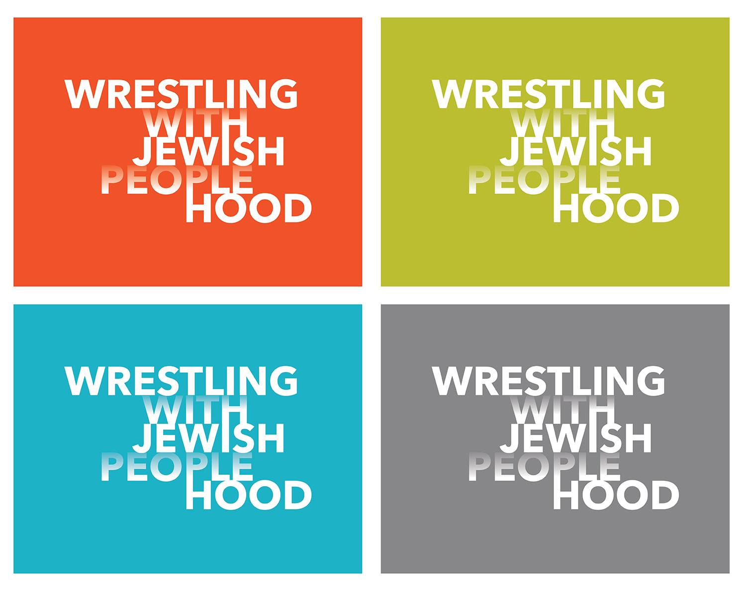 Image Credit: Wrestling with Jewish Peoplehood Conference