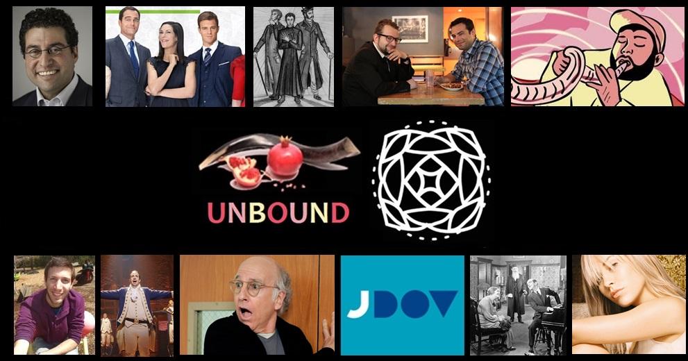 Yom Kippur Unbound