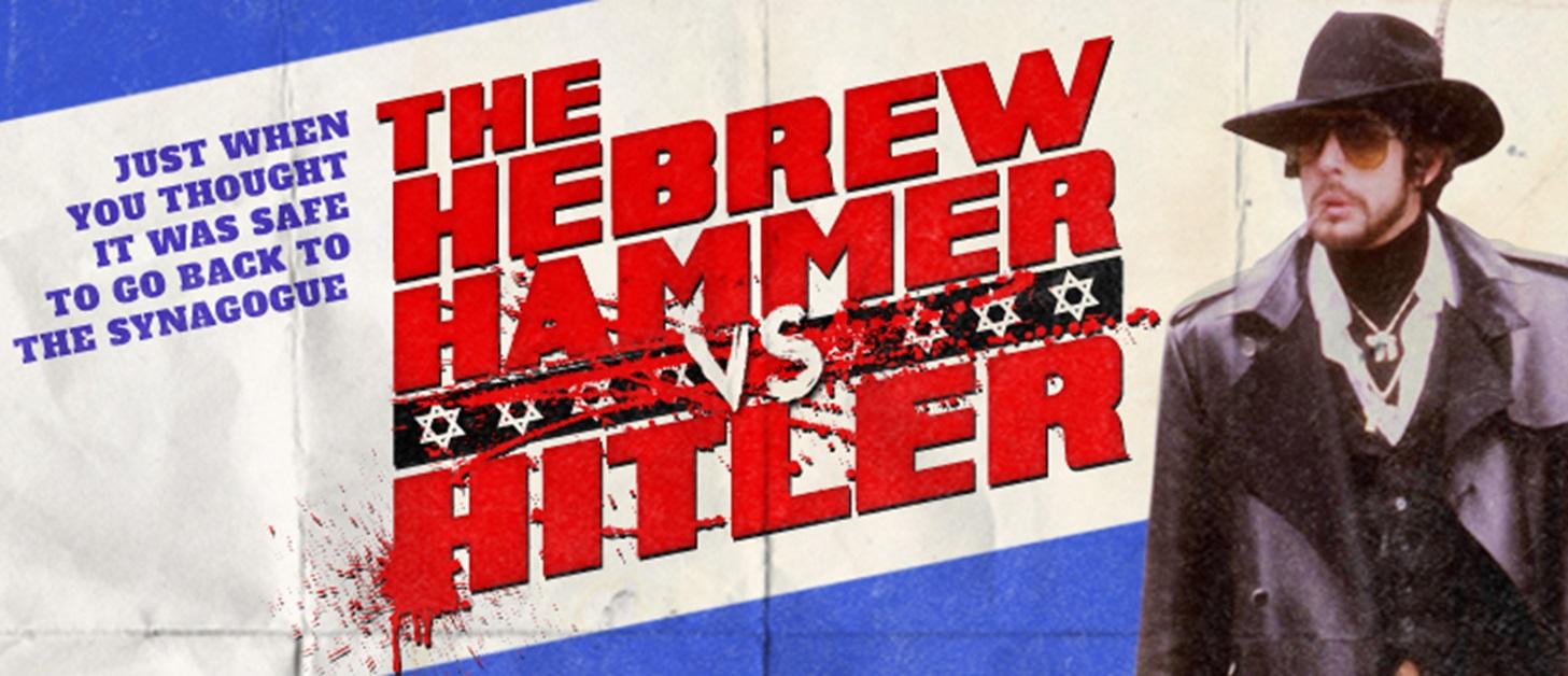Image Credit: Hebrew Hammer vs. Hitler.  Click through to support the Hebrew Hammer vs. Hitler on Indiegogo .