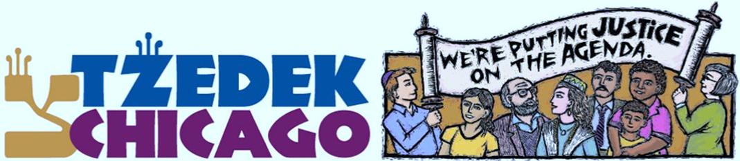 Tzedek Chicago logo.png