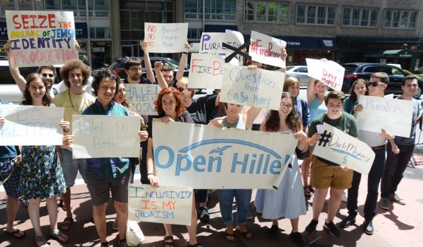 Open Hillel pic.png