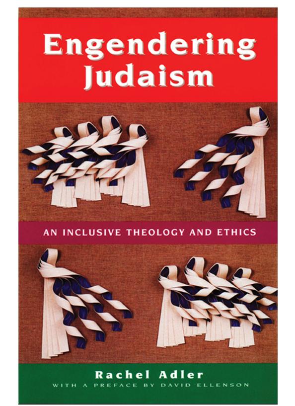 Engendering Judaism.png