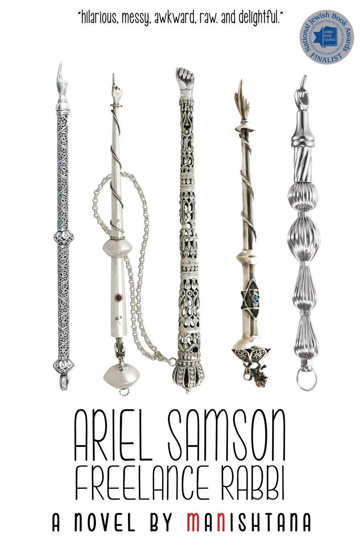 Ariel Samson Freelance Rabbi.jpg