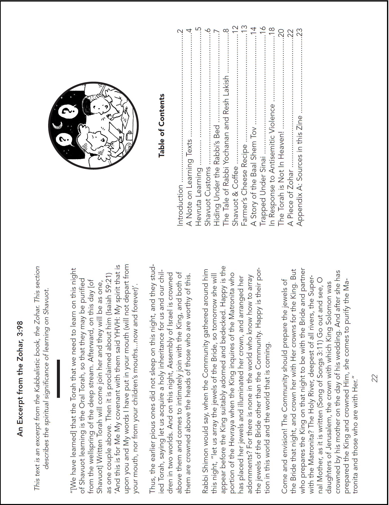 Shavuot Unbound Zine Booklet.png