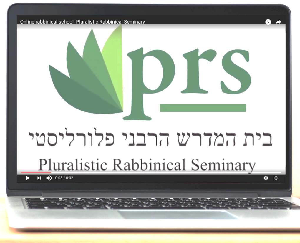Pluralistic Rabbinical Seminary.png