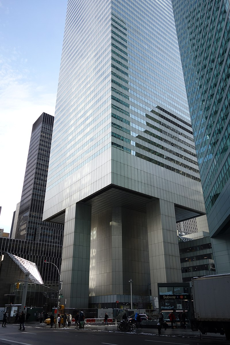 Kirkland & Ellis' NY offices