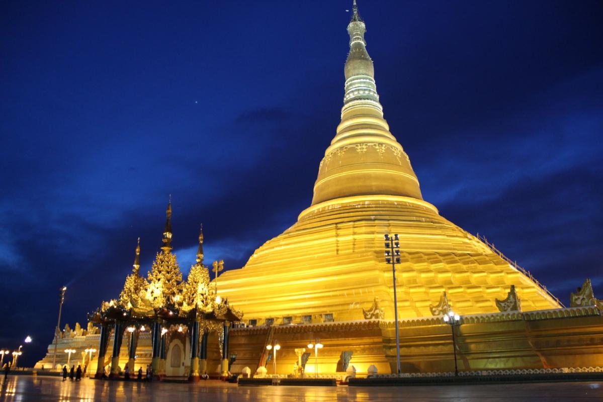 UIY_UY_Myanmar.jpg