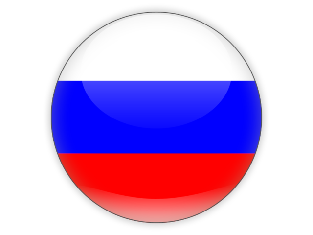 UIY_russia_round_icon_640.png