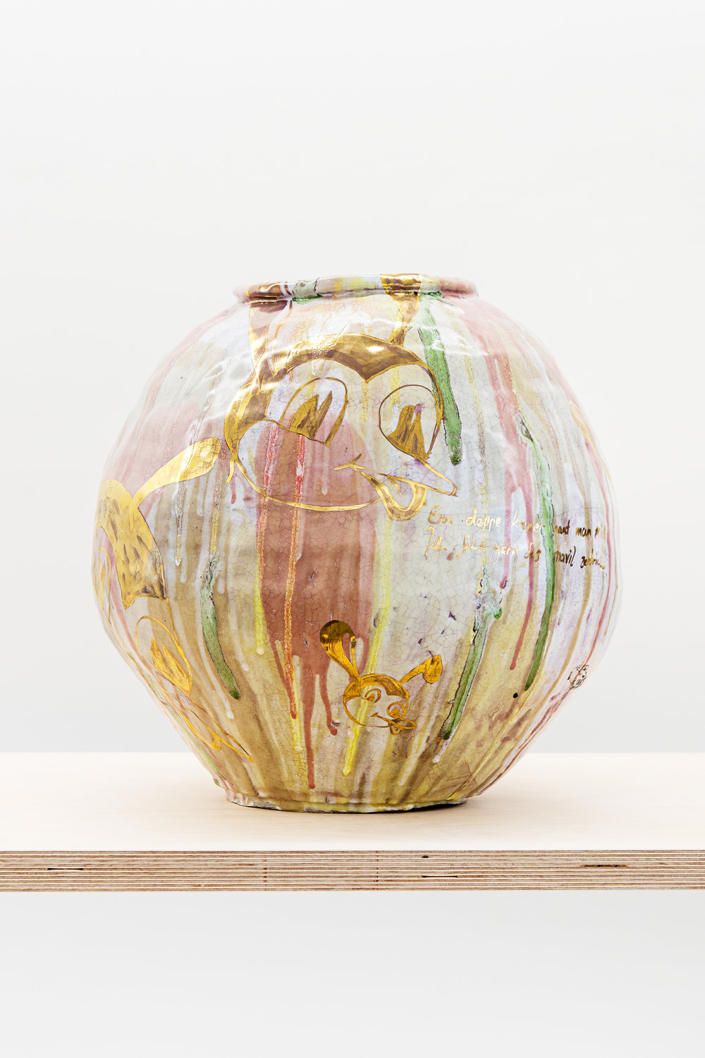 ANDREI DAVIDOFF They call me a pottery seller, I like to see lots of pots being broken . 2017 ceramic, stoneware, glazes, earthenware glazes, glass, decals, gold lustre 40 x 40 x 40 cm