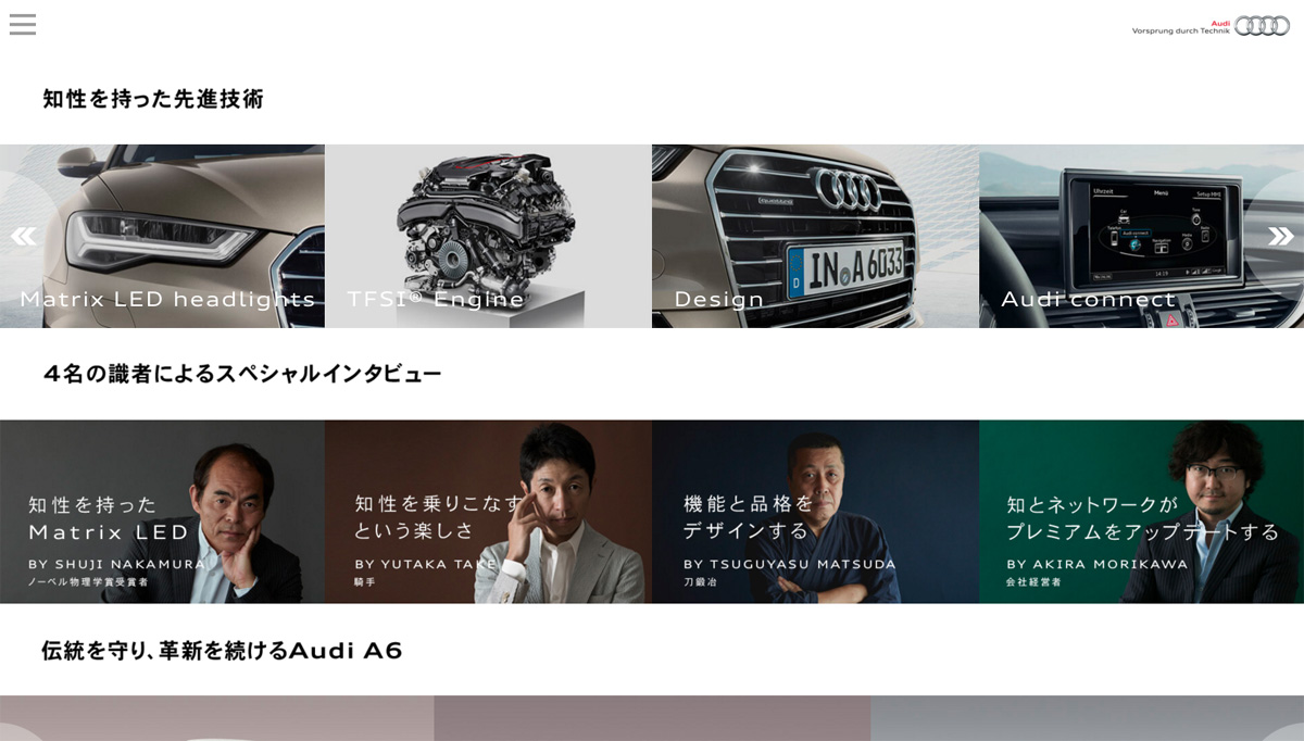 Audi A6 Special Site