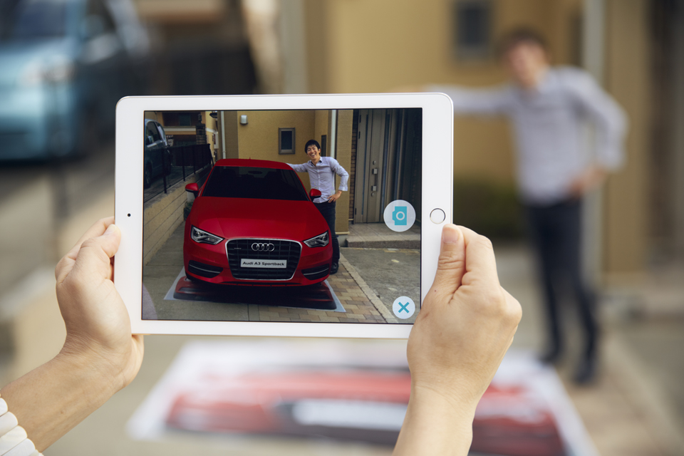 Real Size Audi A3 「実物大 3D AR」