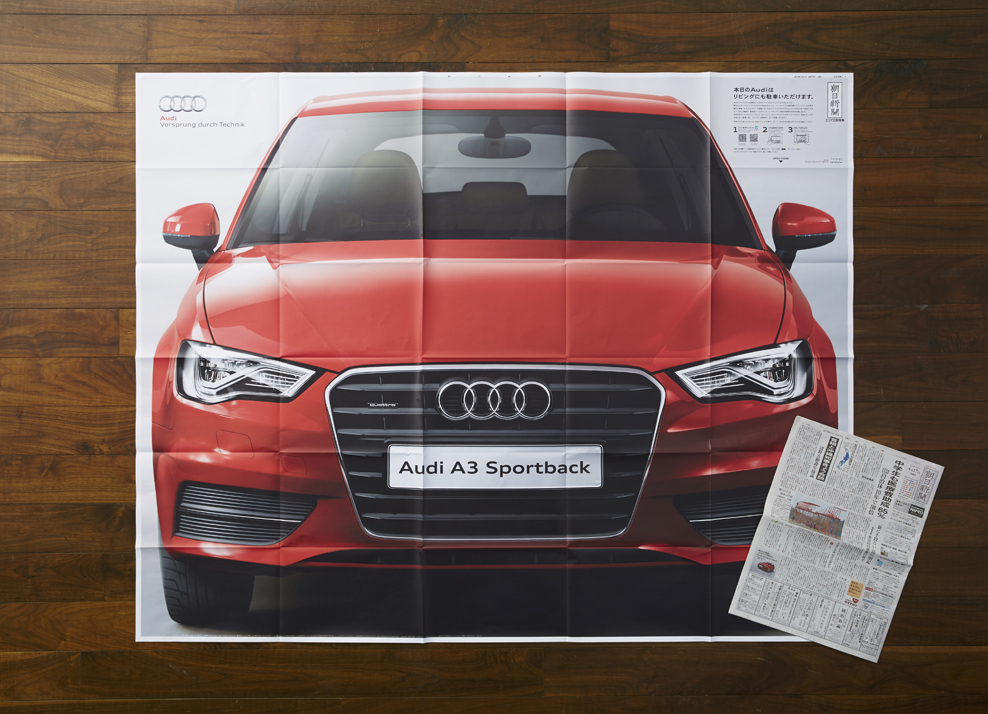 Real Size Audi A3 「新聞折り込み実物大広告」