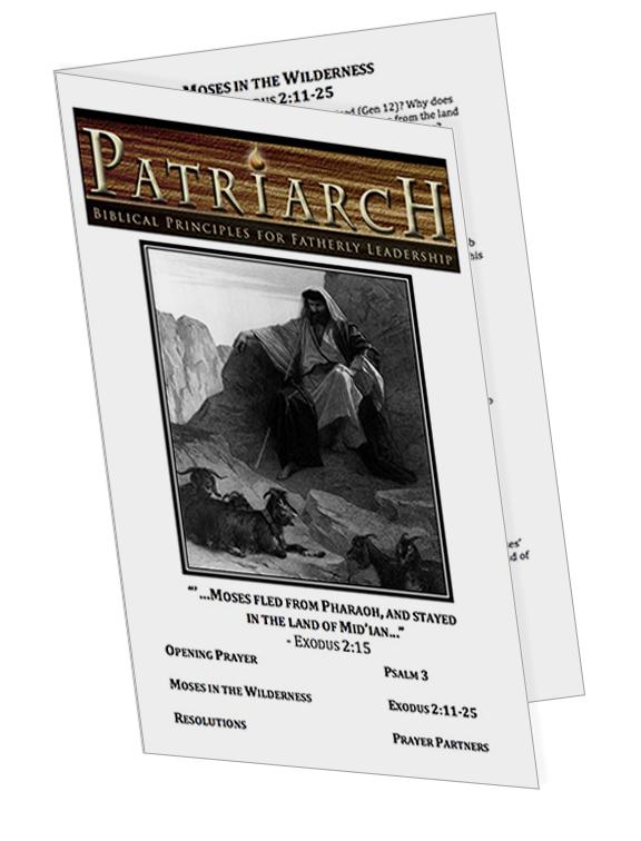 Exodus 2 - Printable Download