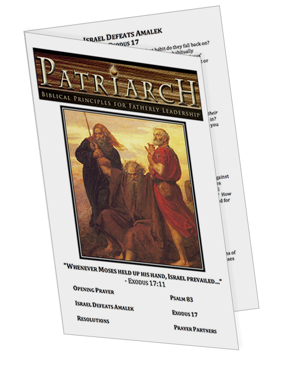 Exodus 17 - Printable Download