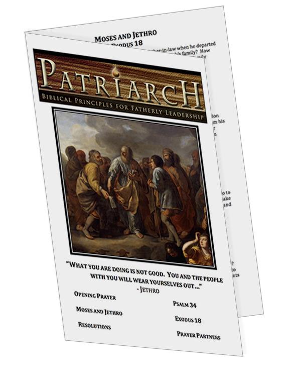 Exodus 18 - Printable Download