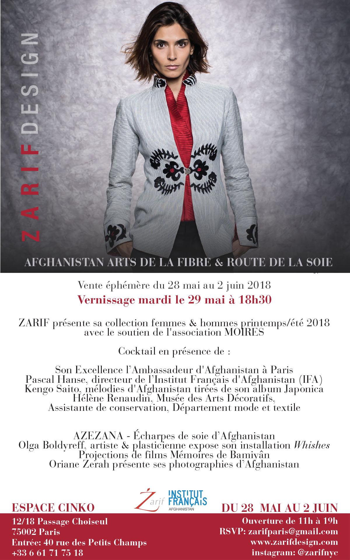 Zarif Paris Final Invite.jpg