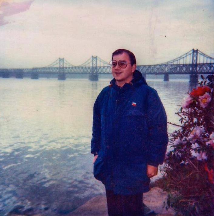 At the Sino-Korean Friendship Bridge, Dandong China, 1984