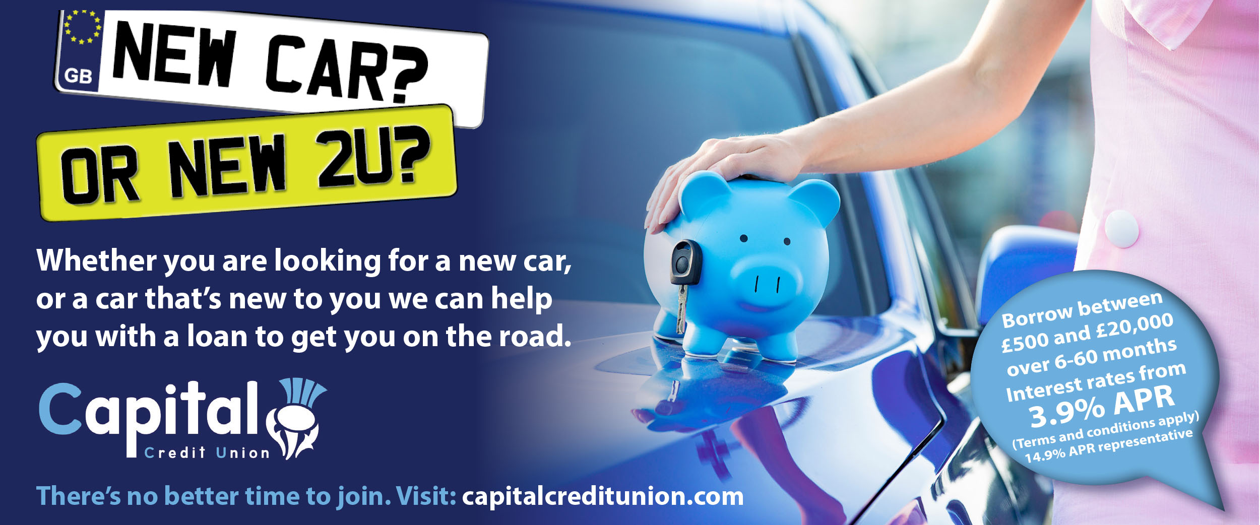Car Loan email banner.jpg