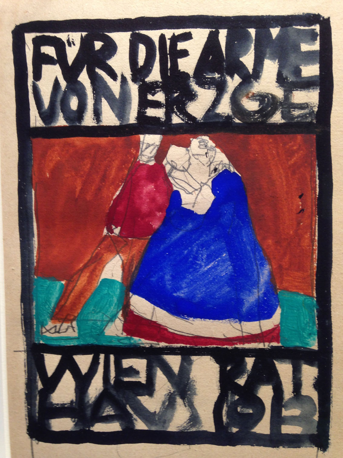 Egon-Schiele Paul-West.jpg
