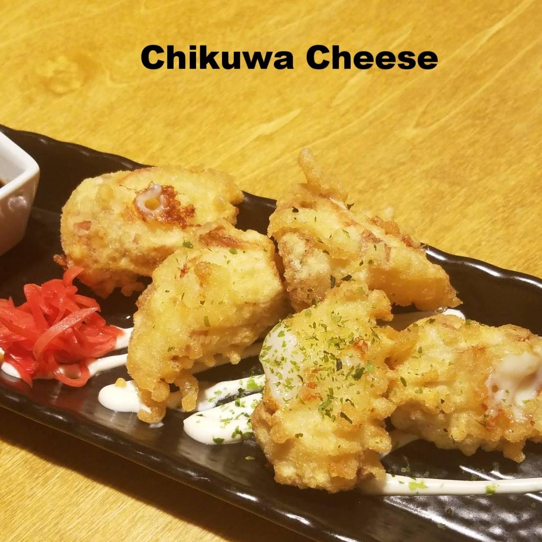 Chikuwa Cheese.jpg