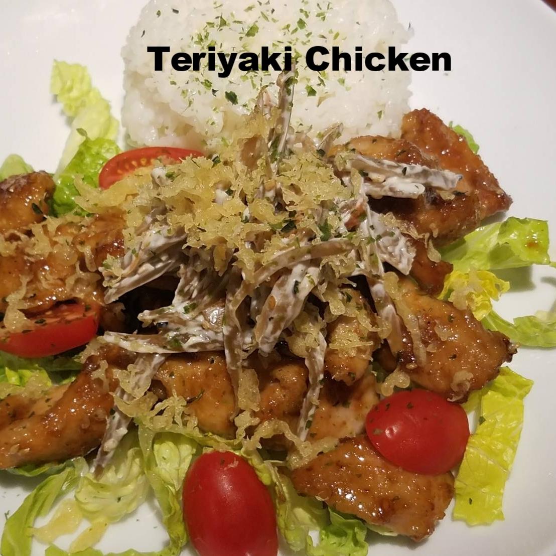 Teriyaki.jpg