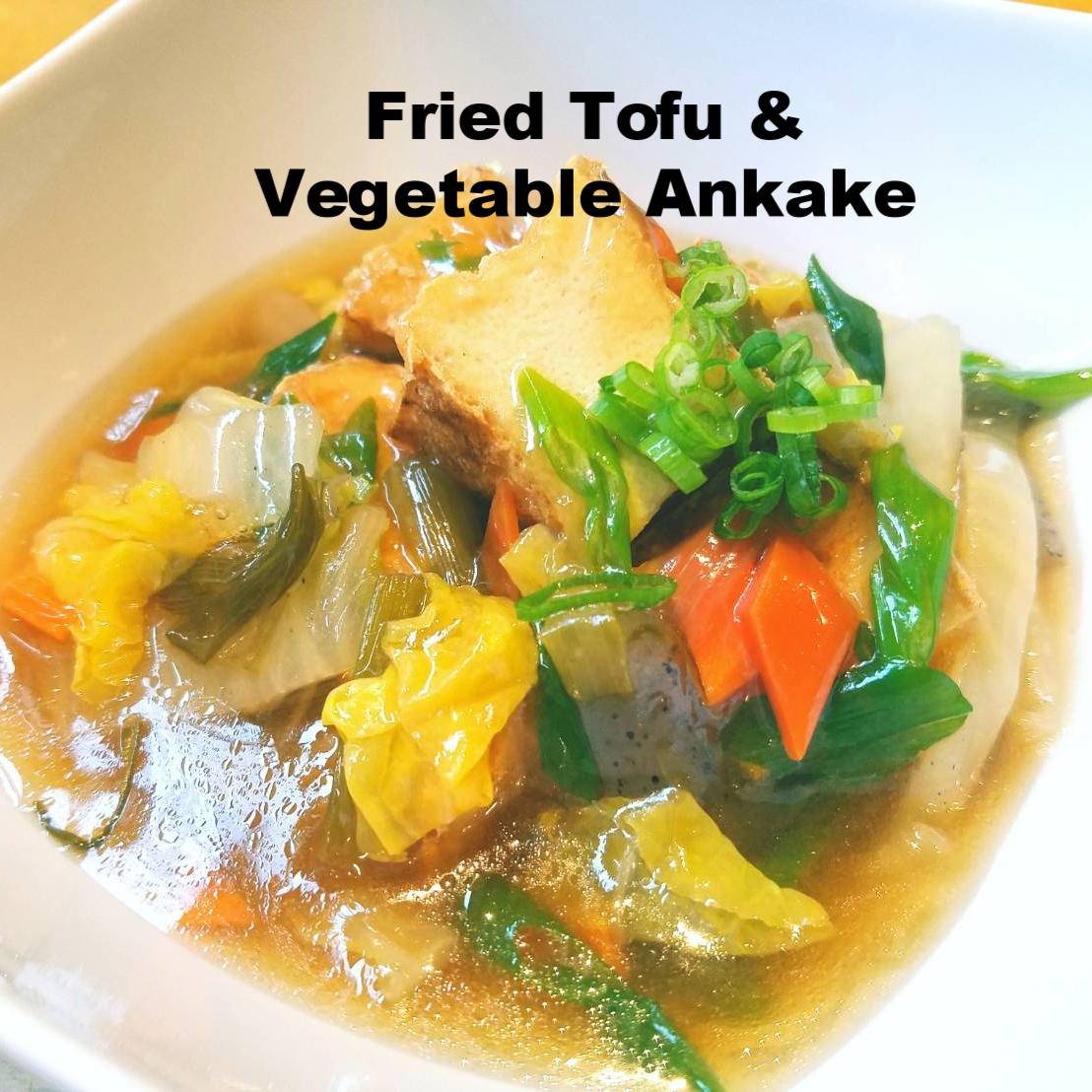 Veggie Tofu.jpg