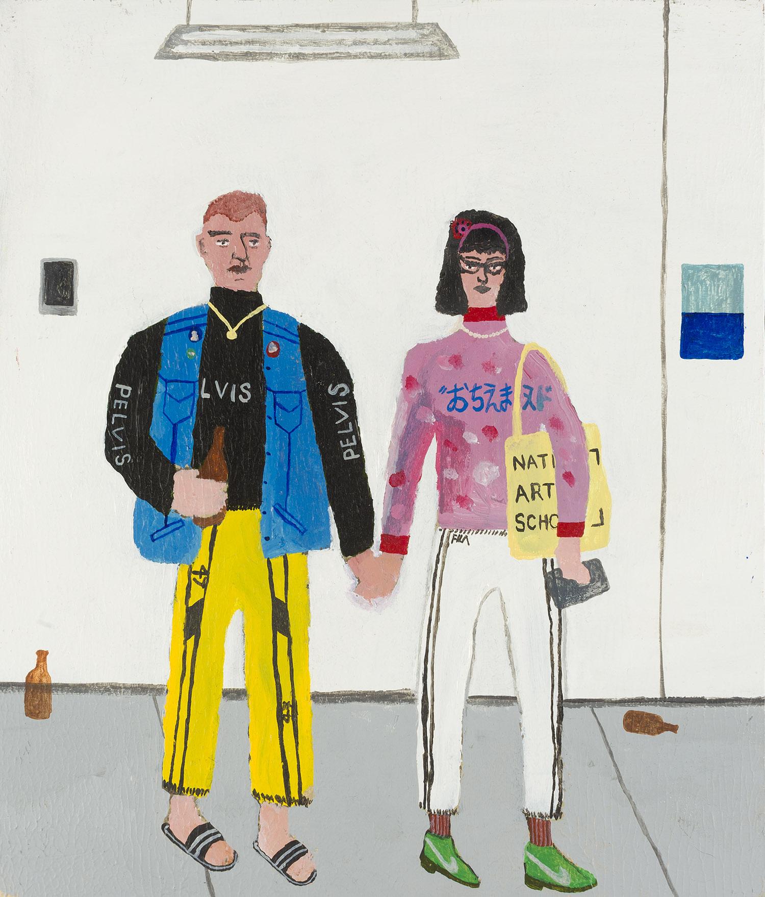 Art School Couple