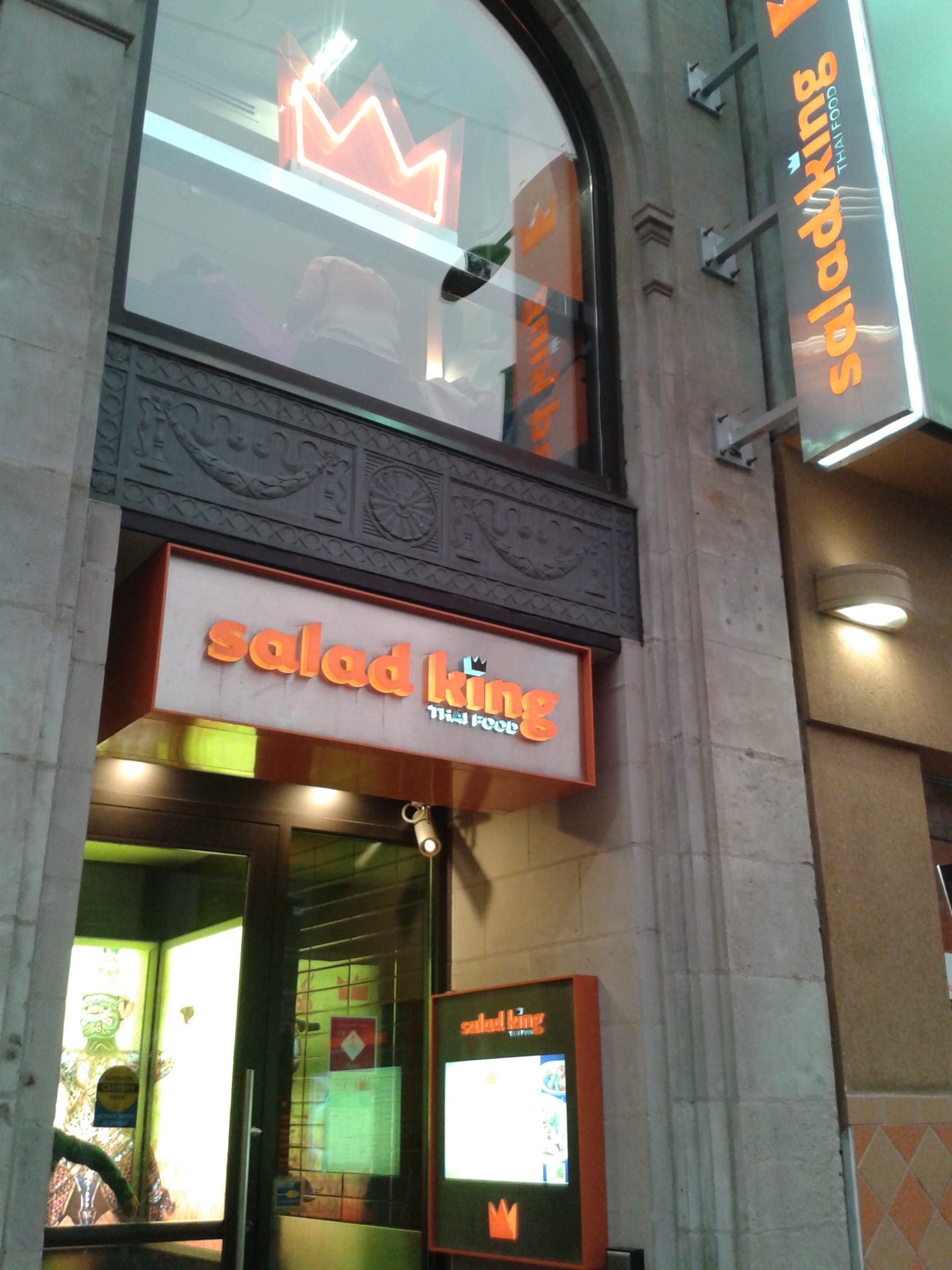 Picture of Salad King sign and entrance.