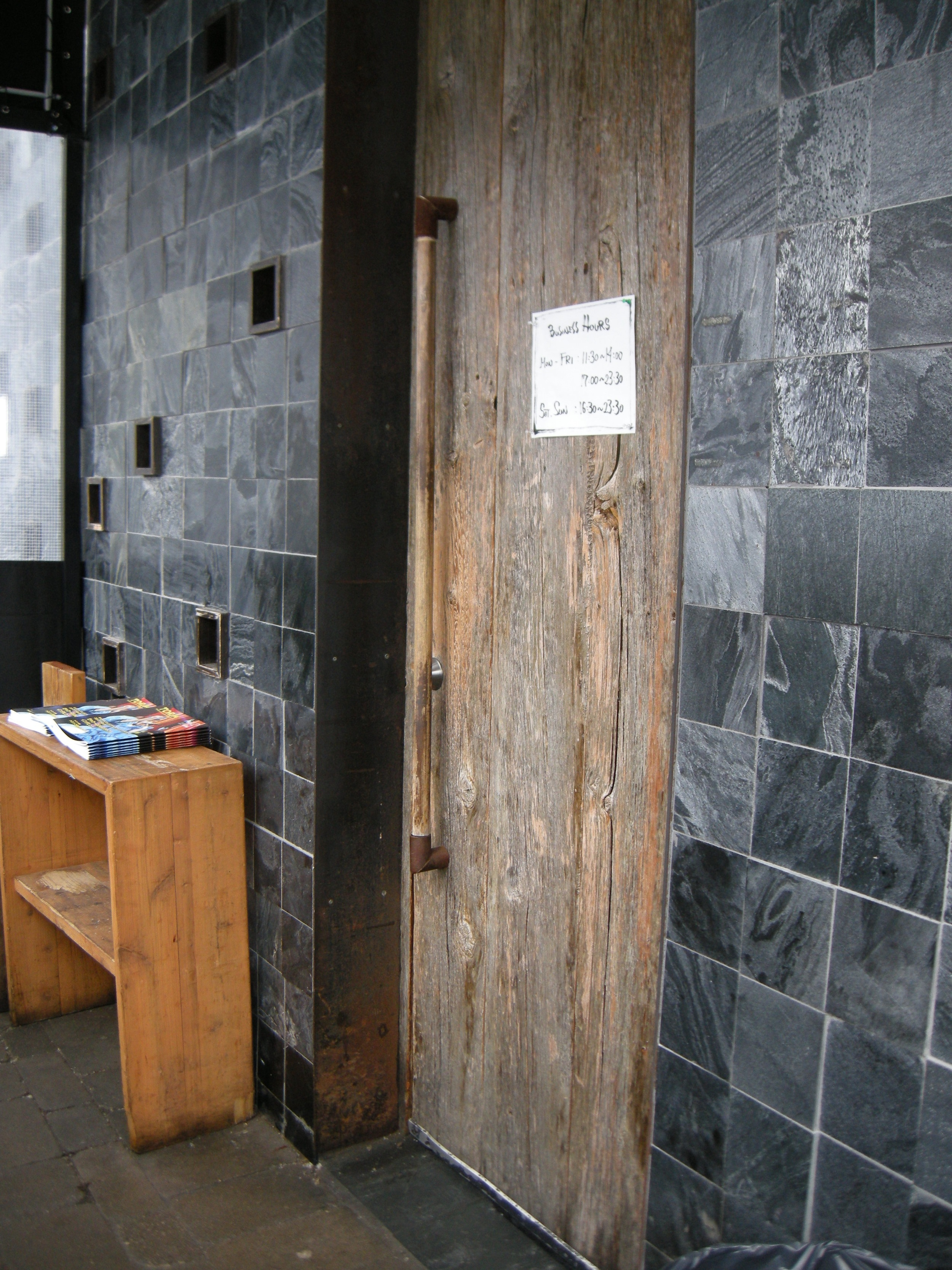 Picture of accessible entrance to Guu.