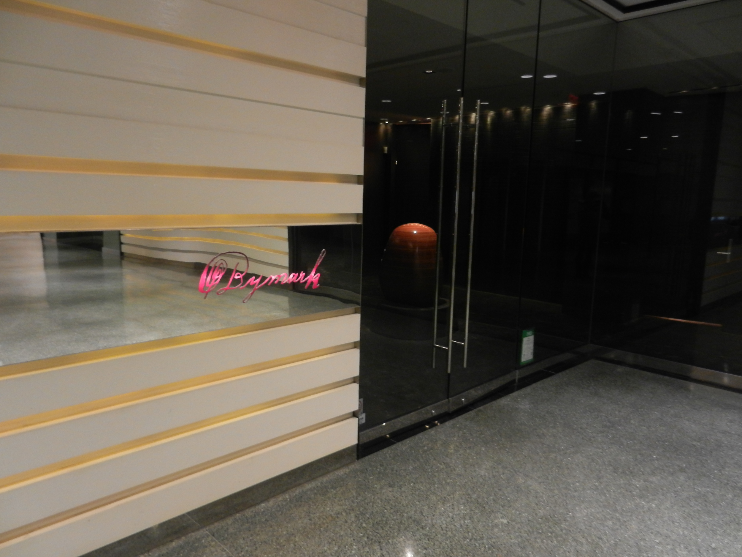 Picture of accessible interior entrance.