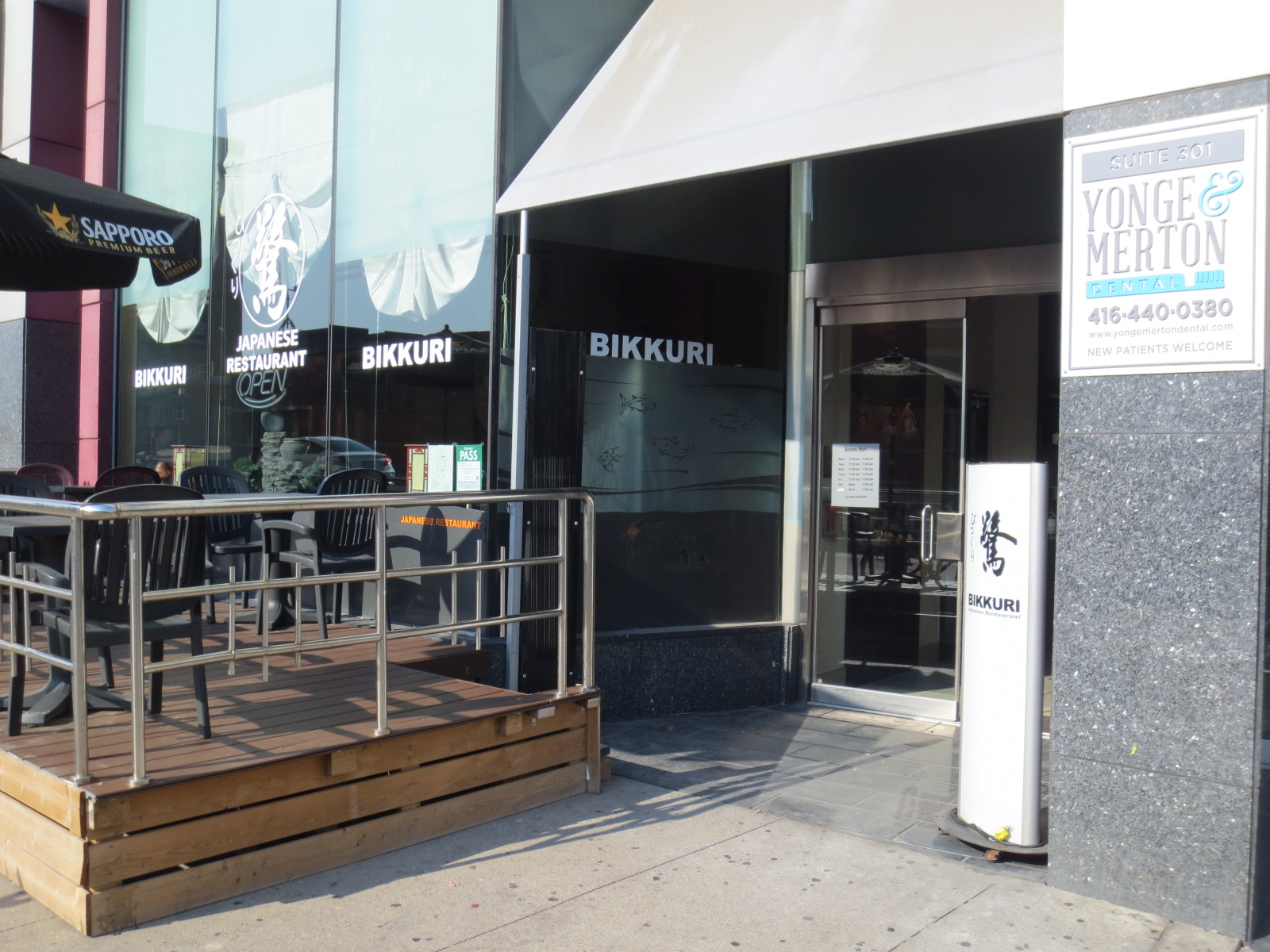 Picture of front entrance of Bikkuri. Patio not accessible is shown