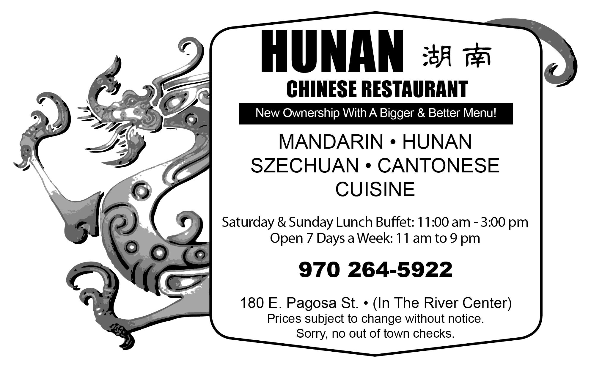 hunan's 6.12.08.jpg