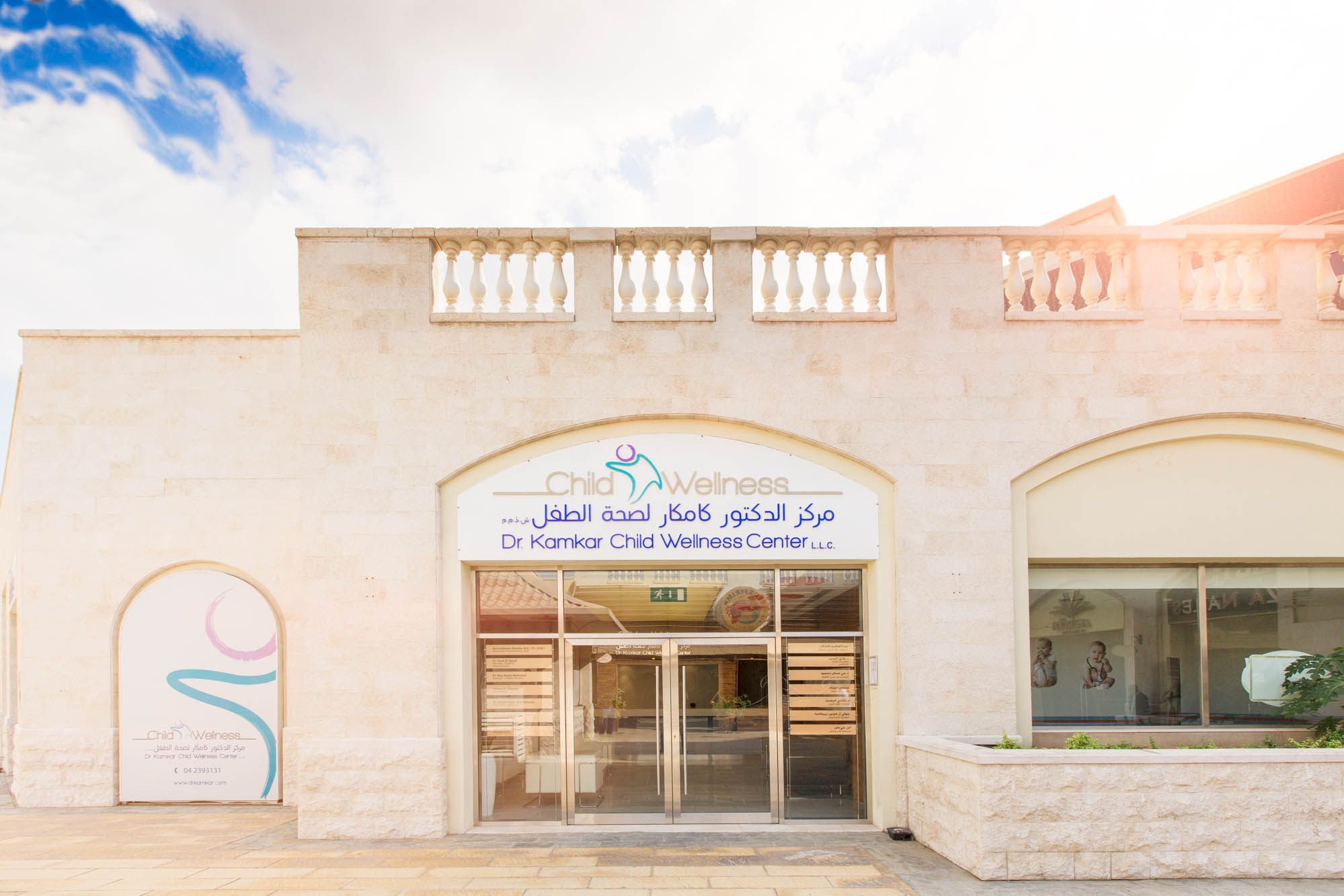 Dr. Kamkar Child Wellness Center -Uptown Mirdif