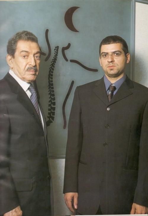 Dr Abdulussain Kamkar and his son, Abdulaheem Azeem Kamkar