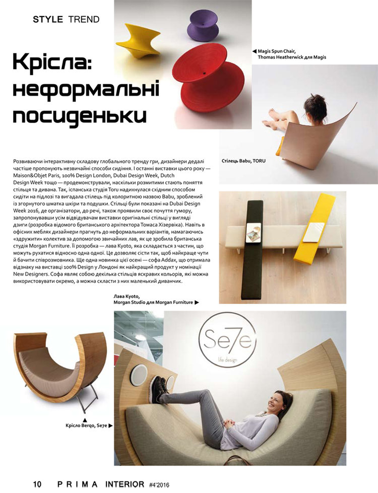 From Ukrainian magazine Prima Interiors with love    link