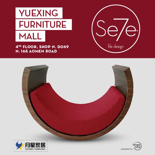 Se7e_Shanghai_Store.jpg