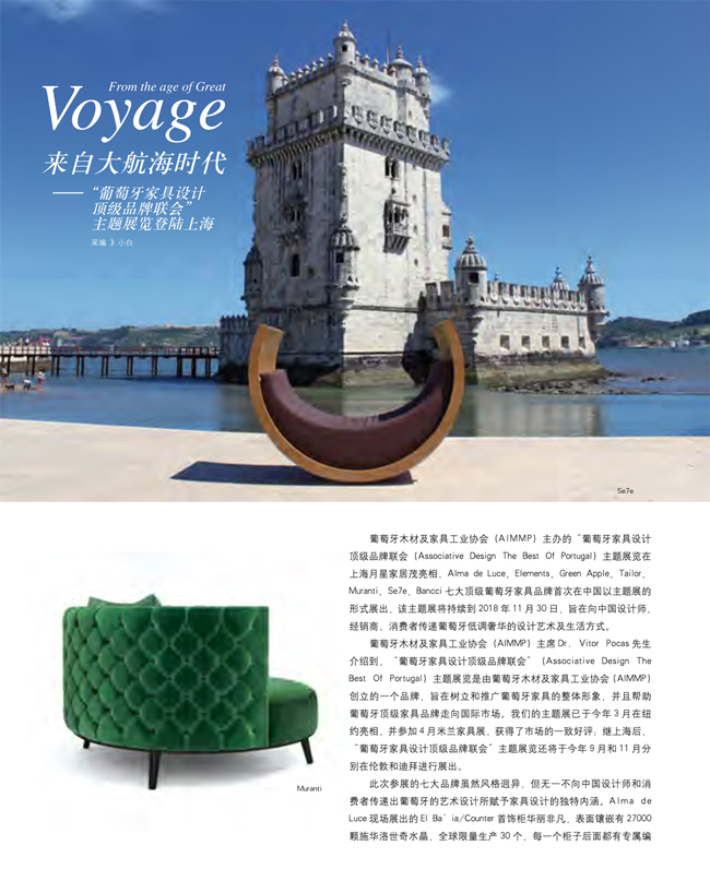 From Home Idea magazine China with love